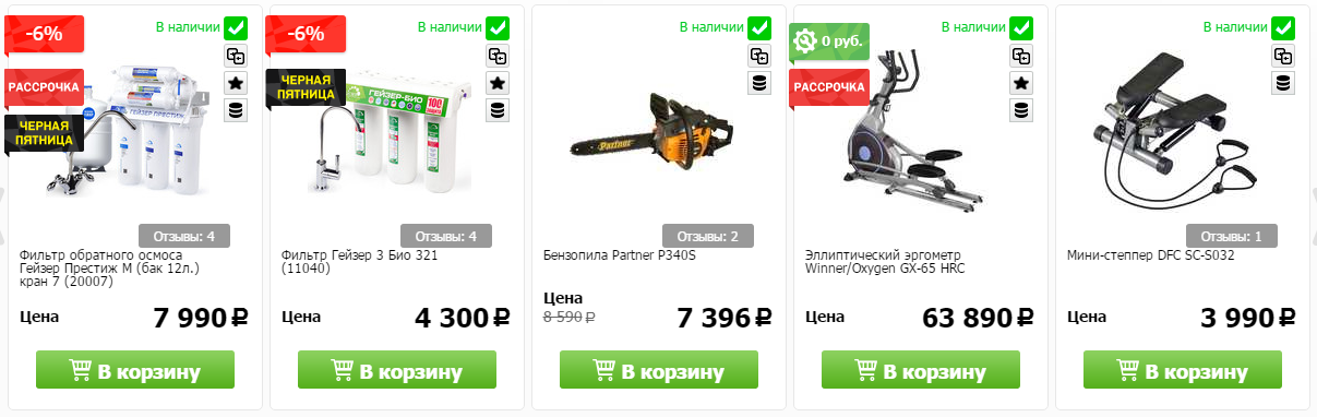 Купоны Techport в Мулино